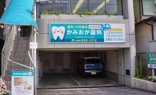 医院下:2台